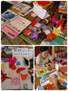 折り紙ワークショップの写真